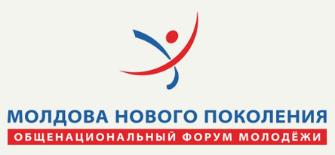 Молдова Нового Поколения