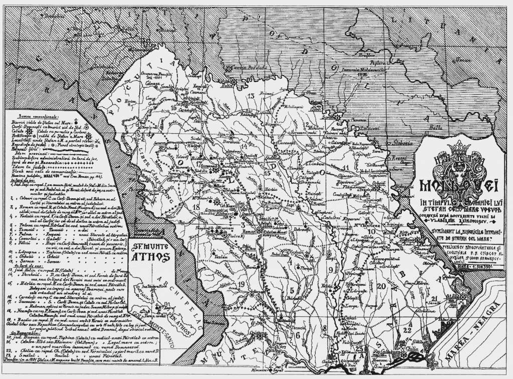 Молдавское государство при Штефане чел Маре