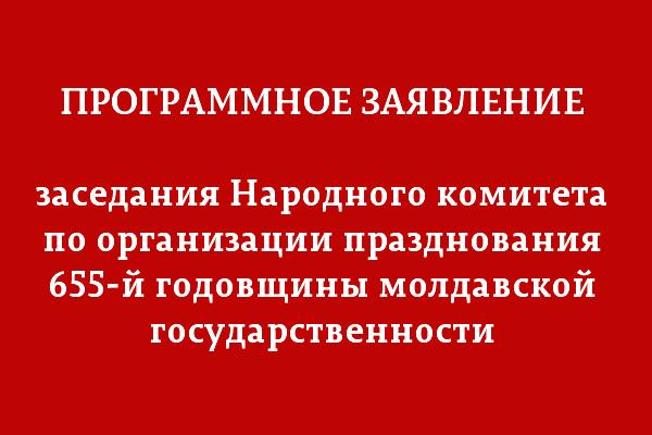 PZ_15_1