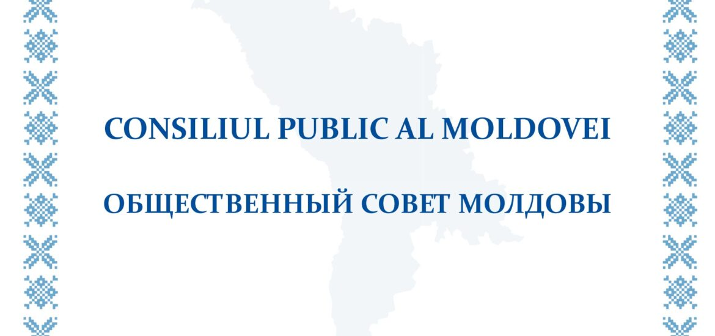 Общественный совет Молдовы